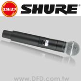美國 舒爾 SHURE SM58麥克風 配備ULXD2手持式無線發射機 公司貨