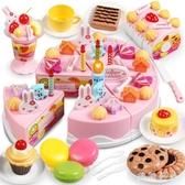 女孩玩具兒童生日蛋糕寶寶仿真水果蔬菜快樂切切看過家家套裝CC4798『美鞋公社』
