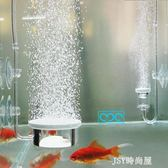 MC空氣細化器  魚缸養魚氧氣泵超靜音增氧充氧秒殺氣泡石氣盤QM   JSY時尚屋