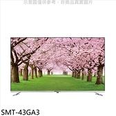 SANLUX台灣三洋【SMT-43GA3】43吋4K聯網電視