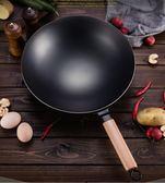 炒鍋鐵鍋無涂層不粘鍋圓底炒菜鍋