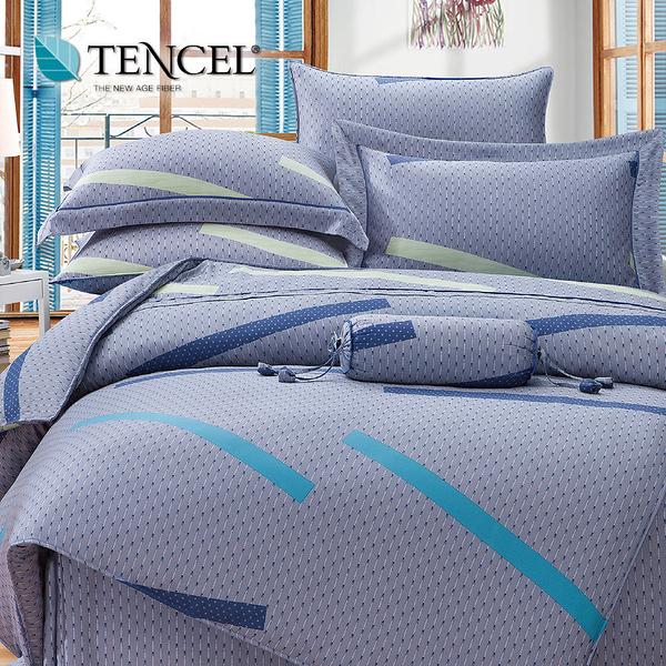 【貝淇小舖】TENCEL 頂級100%萊賽爾天絲《印光少年》標準雙人七件式床罩組