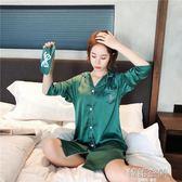 睡裙女士夏天絲綢中長款開衫短袖夏季冰絲睡衣薄款可愛韓版簡約韓   韓語空間
