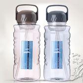 店長推薦▶卡西諾大容量水杯塑料大碼太空杯便攜戶外運動水壺大杯子2000ml