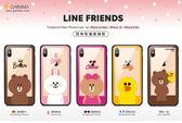 秋奇啊喀3C配件--布朗熊line friends鋼化玻璃殼硅膠iPhoneXS Max手機殼蘋果X防摔XR