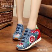 新款牛筋底旅游老北京坡跟布鞋內增高民族風繡花鞋高跟女單鞋 芊惠衣屋