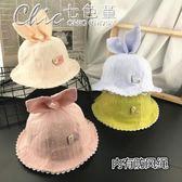 嬰兒帽子2歲寶寶可愛純棉漁夫帽4薄款防曬盆帽3春夏女童公主帽5潮「Chic七色堇」