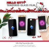 韓國正品空運 iPhone蘋果/Hello Kitty 鋼化玻璃保護貼【SSA0523】