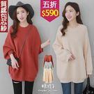 【五折價$590】糖罐子純色菱格紋連袖素面針織上衣→預購【E52247】