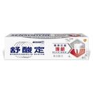 舒酸定專業抗敏護齦牙膏美白配方100g【愛買】