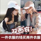 棒球外套   2018春秋新款韓版學生寬松兩面穿棒球服大碼刺繡外套