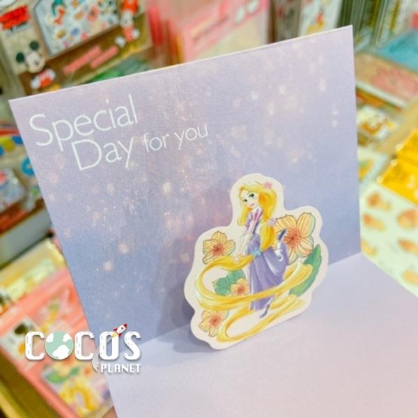 正版授權 迪士尼立體卡片 公主系列 長髮公主 樂佩公主 小卡片 萬用卡片 卡片 COCOS DA030