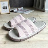 【iSlippers】簡單生活-家居室內拖鞋-沉靜條紋-6雙組3灰XL+3粉M