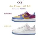 Nike 休閒鞋 Wmns Air Force 1 07 LX 白 UV 變色 熱感應 女鞋 【ACS】 DA8301-100