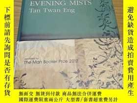 二手書博民逛書店The罕見Garden of Evening Mists cY1