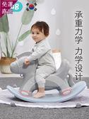 搖搖馬 搖搖馬兩用兒童小木馬塑料加厚1-2周歲寶寶周歲禮物嬰兒玩具【萌森家居】