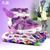 溜冰鞋兒童套裝男女孩全套旱冰輪滑鞋3-5-6-8-10歲初學者可調大小