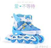 溜冰鞋兒童全套裝男女旱冰鞋輪滑鞋直排輪3-4-5-6-8-10-12歲初學中秋節特惠下殺