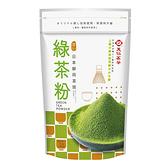 天仁綠茶粉225gx4【愛買】