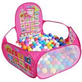 兒童海洋球池圍欄室內家用嬰兒波波池彩色球無毒男孩女孩寶寶玩具