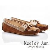 ★零碼出清★Keeley Ann 隨性主張~蝴蝶結綁帶柔軟全真皮莫卡辛鞋(棕色)