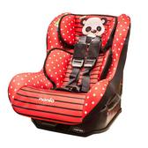 NANIA 納尼亞 0-4歲安全汽座/汽車安全座椅-熊貓紅 (單台),法國原裝進口【杏一】
