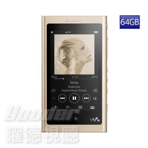 【曜德★送絨布袋】SONY NW-A57 (64GB) 金 觸控藍芽 A50系列數位隨身聽