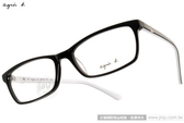 agnes b.光學眼鏡 ABP247 W01 (黑-白) 簡約經典百搭方框款 # 金橘眼鏡