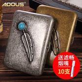 煙盒16支裝個性金屬香菸盒便攜煙夾煙具仿古銀綠松石銅羽毛