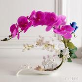 假花裝飾擺件 手感仿真蝴蝶蘭套裝假花盆栽裝飾花中式餐桌家居 nm10480【甜心小妮童裝】