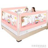 垂直升降款床圍欄寶寶安全防摔防護欄兒童大床1.8-2米床邊護欄主   名購居家