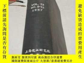 二手書博民逛書店MASS罕見PRODUCTION.Vol.33.No.9-12.1957(大量生產)(英文)Y200392