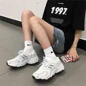 老爹鞋 夏季新款潮流老爹鞋ins超火鞋子2021女鞋ulzzang運動鞋網面鞋透氣 喜迎新春