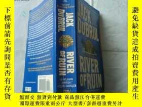 二手書博民逛書店River罕見of Ruin: Philip Mercer Se