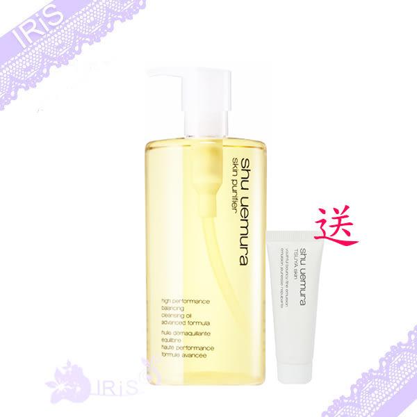 Shu uemura 植村秀 經典保濕潔顏油 450ml 再送光燦新肌晶透乳液10ml [IRiS 愛戀詩]
