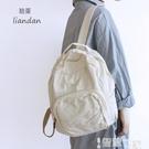 帆布後背包 臉蛋20韓版森系文藝古著感書包做舊水洗帆布學生學院背包後背包女 智慧 618狂歡