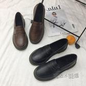小皮鞋 一腳蹬小皮鞋女學生正韓英倫復古單鞋原宿ins圓頭  『魔法鞋櫃』