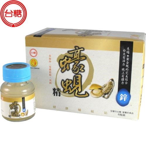 【台糖生技】台糖蠔蜆精 x1箱(48瓶/箱)