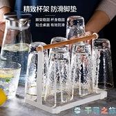 杯子架子杯架水杯瀝水架創意收納掛架家用客廳【千尋之旅】