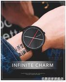 大錶盤手錶男學生正韓潮流皮帶手錶男潮石英錶防水錶  名購居家