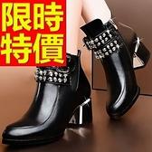 短靴-百搭耀眼清新低跟女靴子2色62d22【巴黎精品】