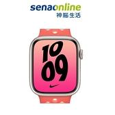 Apple Watch S7 GPS 45mm 星光鋁金屬- Pure Platinum 黑色 Nike 運動型錶帶【預約賣場】