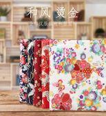 布料-日本和風布料 燙金棉布 日式花布純棉中國風漢服古風旗袍面料清倉 艾莎嚴選