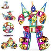 磁力片積木兒童玩具吸鐵石磁鐵1-2-3-6-7-8-10周歲男孩益智拼裝   古梵希