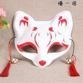 貓臉面具cosplay舞會裝扮男女手繪日式和風
