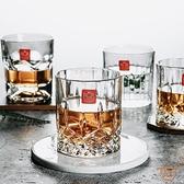 雞尾酒杯 水晶玻璃威士忌酒杯洋酒杯白酒啤酒雞尾酒杯子套裝
