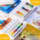 得力水彩水粉畫顏料套裝初學者24色兒童無毒手繪可水洗調色盤裝美術生專用畫畫      原本良品