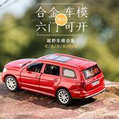 奔馳六開門合金車路虎攬勝模型兒童汽車玩具小車仿真車模玩具車 js1273『科炫3C』