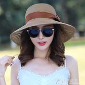 帽子女夏季小清新草帽可折疊草編沙灘帽涼帽防曬遮陽帽太陽帽海邊 花間公主