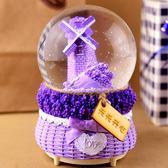 定制            大號帶自動飄雪花可發光水晶球音樂盒生日禮物女生送女友女孩兒童-大小姐韓風館